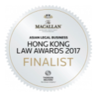 2017_hongkong_law_awards_finalist