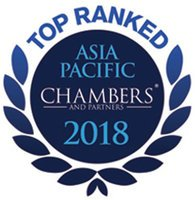 2018_chambers_asia_pacific_top_ranked