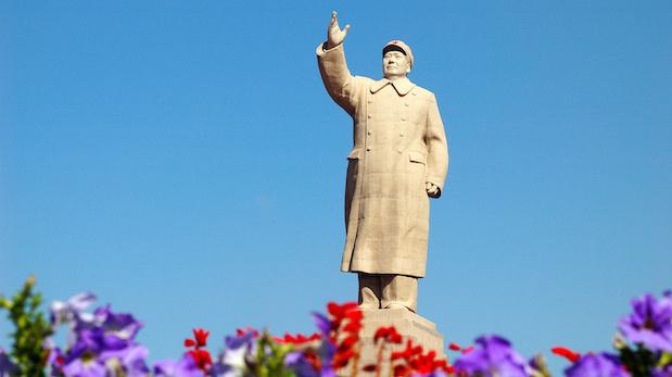 Mao Zedong vor deutschen Gerichten